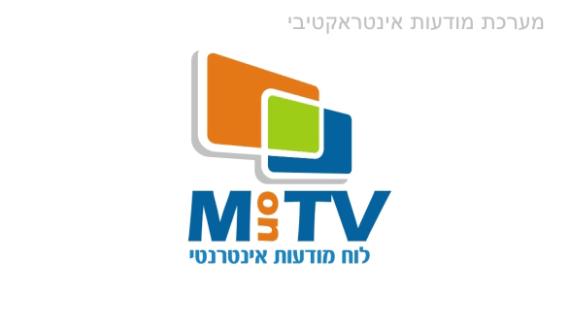עיצוב לוגו: לוח מודעות אינטרנטי