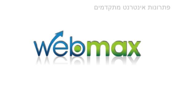 עיצוב לוגו: וובמקס