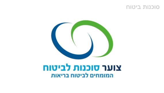 עיצוב לוגו: צוער סוכנות לביטוח