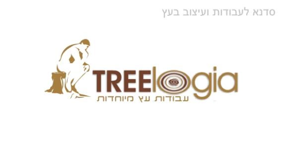 עיצוב לוגו: טרילוגיה
