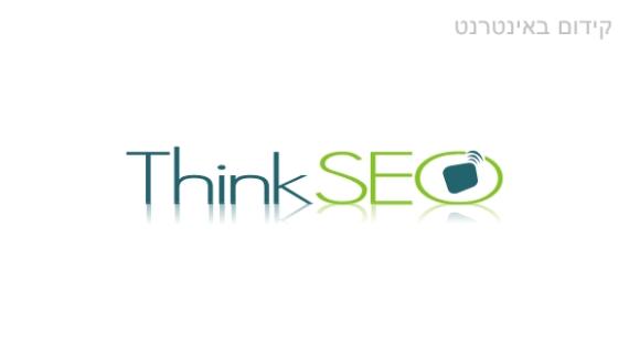 עיצוב לוגו: ThinkSEO