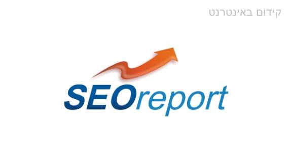 עיצוב לוגו: SEOreport