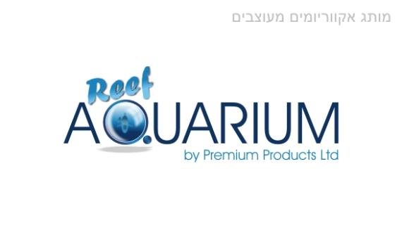 עיצוב לוגו: ריף אקווריום