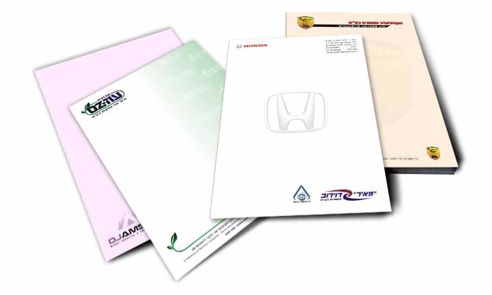 הדפסת ניירת משרדית | דפי לוגו | נייר מכתבים