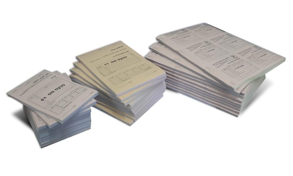 הדפסת פנקסי חשבוניות/קבלות