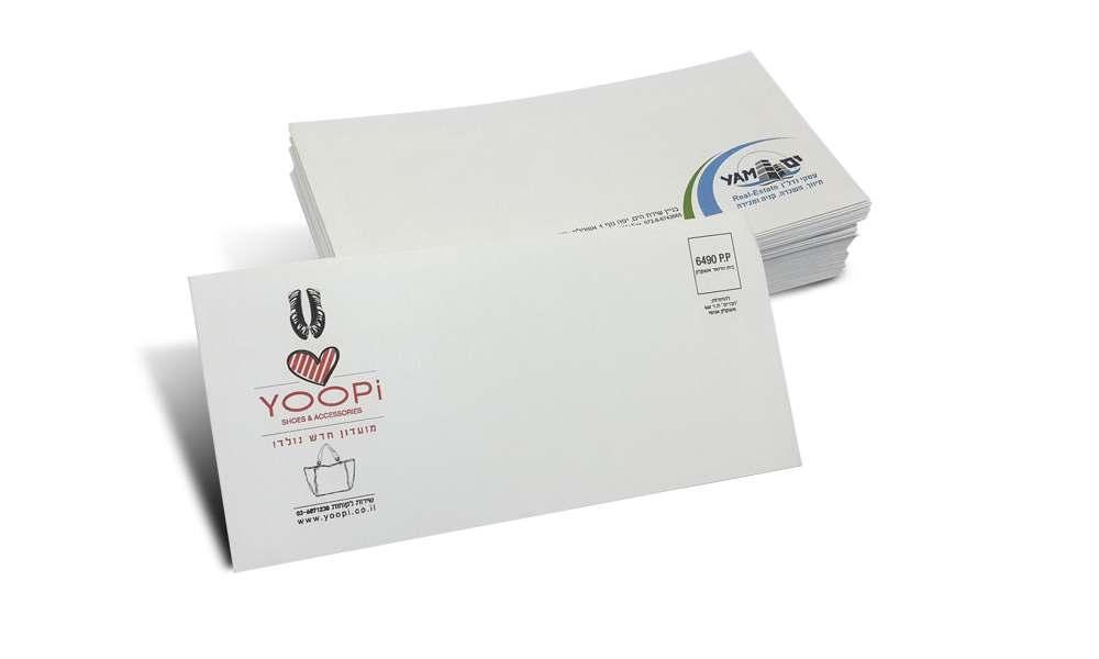 הדפסת מעטפות עם לוגו | מעטפות ממותגות | מעטפות לאירועים