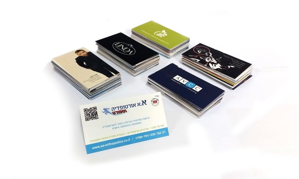 עיצוב כרטיסי ביקור | הדפסת כרטיסי ביקור