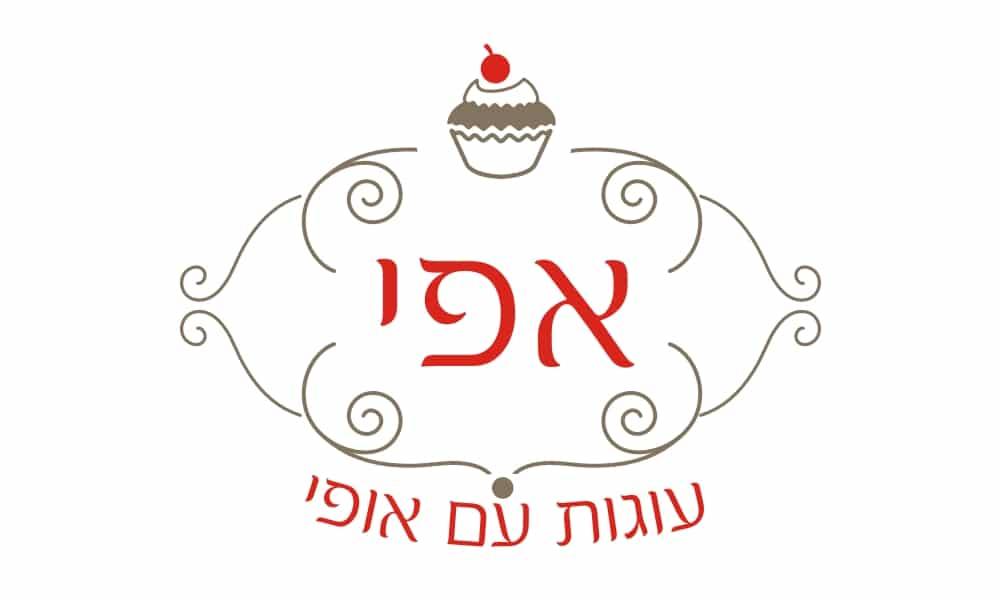 עיצוב לוגו: אפי