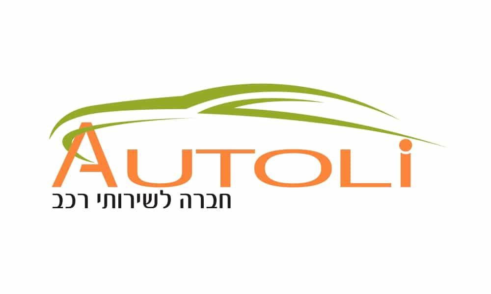 עיצוב לוגו: אוטולי